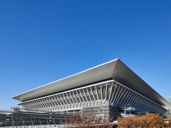 Instalaciones Tokio 2020